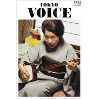 TOKYO VOICE Vol.3 再販 ※税込・送料込