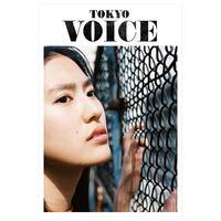 TOKYO VOICE Vol.1(創刊号)※税込・送料込