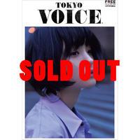 TOKYO VOICE Vol.4 ※税込・送料込