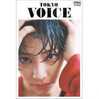 TOKYO VOICE Vol.6 ※税込・送料込