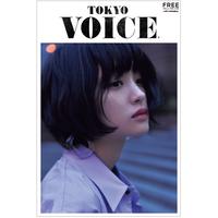 TOKYO VOICE Vol.4 再販 ※税込・送料込