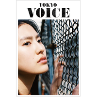 TOKYO VOICE Vol.1(創刊号) 再販 ※税込・送料込