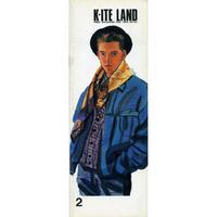KITELAND 1988年2月 83号