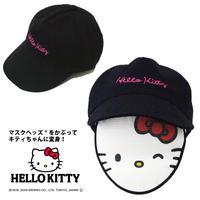 【ハローキティxマスクヘッズ®】キティちゃんローキャップ