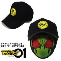 【仮面ライダーゼロワンxマスクヘッズ®】キッズツイルキャップ