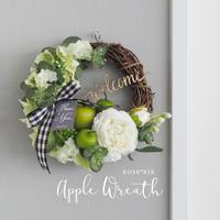 apple Wreath【レッスンキット・動画】★☆☆