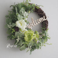 Flower Wreath (MFR0016 )