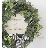 Green Wreath (LR0015)