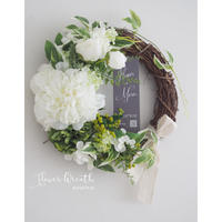 Flower Wreath (MFR0011)