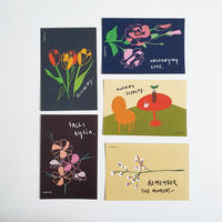 bon love postcard