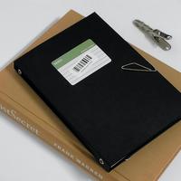 craft binder (black)