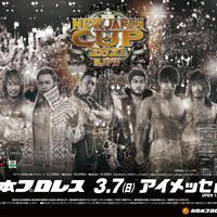 新日本プロレス山梨大会 2021年03月07日(日)【ロイヤルシート】 IKG先行