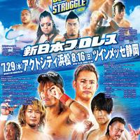 新日本プロレス浜松大会 2020年7月29日(水)【ロイヤルシート】一般発売
