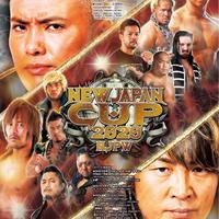 新日本プロレス静岡大会 2020年3月18日【指定席C】一般発売