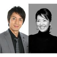 【2017/2/14(火) トークショー】浅田美代子 × 徳井義実(チュートリアル)