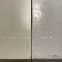 オプション/ダイニングテーブルウレタン加工【適用サイズ①/~1100】