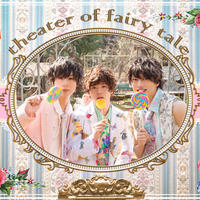 ヴィジュアルブック「theater of fairytale」二冊