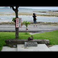 【スピリテュアル】「690字数」2010/07/09