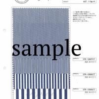 スイスコットン/ナイロン タイプライターストライプ SAMPLE