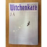 Witchenkare vol.7