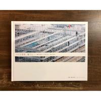 大きな屋根 建てる ― 釜石市民ホールTETTO 2013-2019