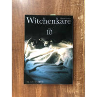 Witchenkare vol.10