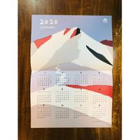 2020 落合恵山のカレンダー(青)