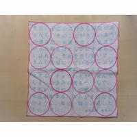ハンカチ「真珠の詩」 最果タヒ 「愛の縫い目はここ」 ―― 詩の展示  関連グッズ