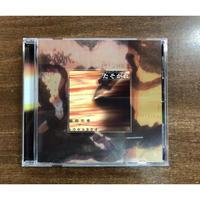 【CD】J・ロバート・レノン『たそがれ』