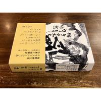 牧野伊三夫イラストレーションの仕事と体験記 1987-2019 椰子の木とウィスキー、郷愁