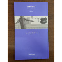 APIED vol.27