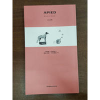 APIED vol.25