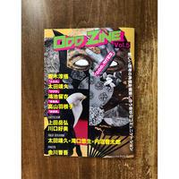 ODD ZINE Vol.5