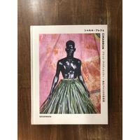CIMARRON ブラック・アイデンティティ‐南北アメリカの仮装祭