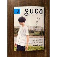 guca〔グーカ〕vol.2