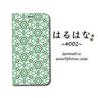 はるはな #002【(L)手帳型スマホケース】iPhone/Android