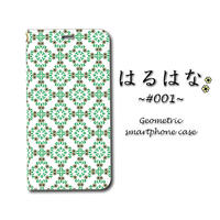 はるはな #001【(L)手帳型スマホケース】iPhone/Android