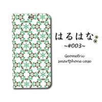 はるはな #003【(L)手帳型スマホケース】iPhone/Android