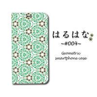 はるはな #004【(L)手帳型スマホケース】iPhone/Android