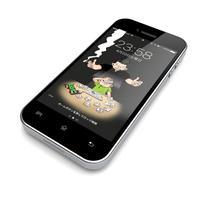 Wallpaper For Smart Phone [023] TMW01-023