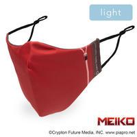TNOC ナノファブリック™マスク ライト(MEIKO Ver.)メイコレッド/クールグレー