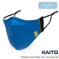 TNOC ナノファブリック™マスク ライト(KAITO Ver.)カイトブルー/ホワイト