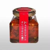 ドライミニトマトのオリーブオイル漬け 3個セット