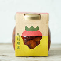ドライミニトマトのオリーブオイル漬け 5個セット