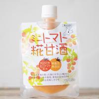 糀甘酒(ミニトマト) 8個セット