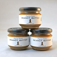 "HAPPY NUTS DAY ""PEANUT BUTTER"""