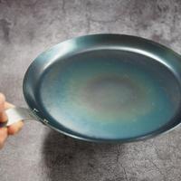 iron pan 24.5cm