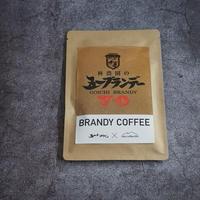 BRANDY COFFEE (pack)