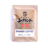 BRANDY COFFEE (pack)