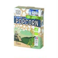 【Yum Kah】Organic Popcorn